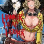 【同人誌】Hammer Head Ho–ker【Final Fantasy XV】
