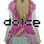 【同人誌】dolce【スイートプリキュア♪】