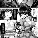 【エロ漫画】触因の姉妹【オリジナル】