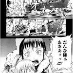【エロ漫画】大いなる遺産【同人誌】