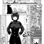 【エロ漫画】いもうとGOFIGHT【オリジナル】