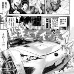 【エロ漫画】人妻ミッドナイト【オリジナル】