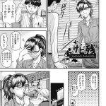 【エロ漫画】サビ残【オリジナル】