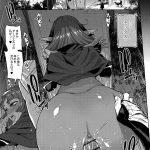 【エロ漫画】雑食勇者【オリジナル】