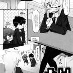 【エロ漫画】デコボコトライアングル2【オリジナル】
