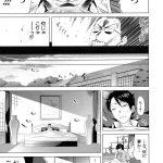 【エロ漫画】ラブメア2【オリジナル】