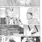 【エロ漫画】えいえんのわかばガール【オリジナル】