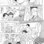 【エロ漫画】恋人は義兄弟【オリジナル】