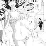 【エロ漫画】悩ましいのは艶【オリジナル】