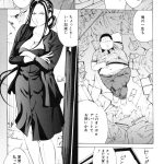【エロ漫画】白い巨塔で臭恥遊戯【オリジナル】