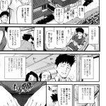【エロ漫画】おみ愛【オリジナル】