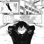 【エロ漫画】仰げば尊し【オリジナル】