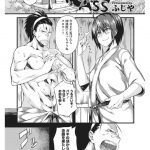 【エロ漫画】KickASS【オリジナル】