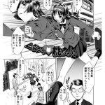【エロ漫画】くまぷぅ桃ちゃん【オリジナル】