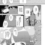 【エロ漫画】LOVEが止まらない【オリジナル】