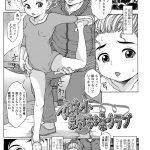 【エロ漫画】アカネ小新体操クラブ【オリジナル】
