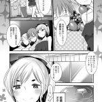 【エロ漫画】わかば・びっち!2【オリジナル】