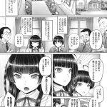 【エロ漫画】姉弟の家族【オリジナル】