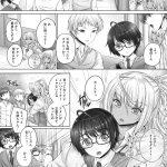 【エロ漫画】変わった姉弟【オリジナル】