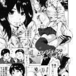 【エロ漫画】エンジェルイヤー【オリジナル】
