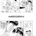【エロ漫画】vol.1「夫は草食系だから…」【オリジナル】