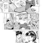 【エロ漫画】vol.4「ヨガを毎日覗かれて」【オリジナル】