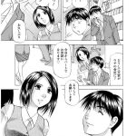 【エロ漫画】vol.9「パート先の上司が…」【オリジナル】