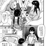【エロ漫画】修学旅行の夜【オリジナル】