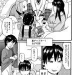 【エロ漫画】修学旅行の夜2【オリジナル】