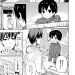 【エロ漫画】スウィートホーム【オリジナル】