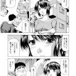 【エロ漫画】vol.10「夫は海外に行ったきり」【オリジナル】