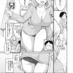 【エロ漫画】ツイてる男【オリジナル】
