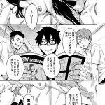 【エロ漫画】あいすくれーぱー【オリジナル】