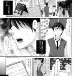 【エロ漫画】MIX【オリジナル】