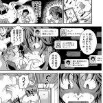 【エロ漫画】マジカルタイムリミット【オリジナル】