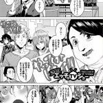 【エロ漫画】ちょっとエッチなTVショー【オリジナル】