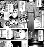【エロ漫画】夏祭り【オリジナル】