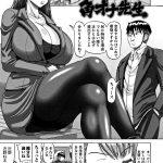 【エロ漫画】角オナ先生【オリジナル】