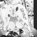 【エロ漫画】虹色センシビリティー2【オリジナル】