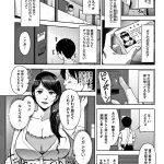【エロ漫画】スリップアウト【オリジナル】