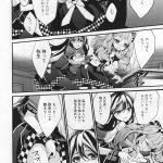 【エロ漫画】キラでも好き1【オリジナル】
