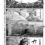 【エロ漫画】満漢ぽちゃムキ【オリジナル】