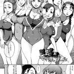 【エロ漫画】誘惑ママさんプール【オリジナル】