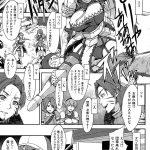 【エロ漫画】on&off【オリジナル】