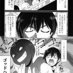 【エロ漫画】ゴッドハンドにご用心【オリジナル】