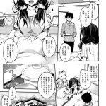 【エロ漫画】恋は病から【オリジナル】