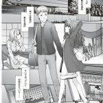 【エロ漫画】Grand hotel revenge【オリジナル】