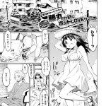【エロ漫画】8月の灯【オリジナル】