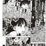 【オリジナル】茂みを覗いて【エロ漫画】