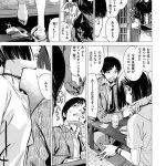【オリジナル】聞香【エロ漫画】